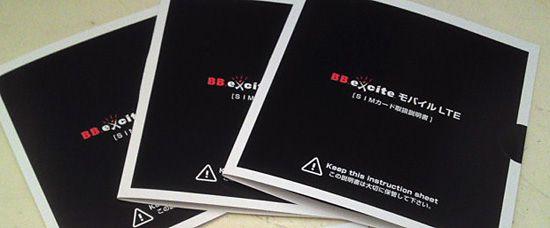 BB.excite