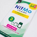 NifMoの格安SIMカード・格安スマホ