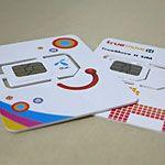 プリペイドSIMカードはお試し感覚で使うのに便利